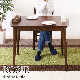 【ポイント11倍】《ヤマソロ》ROSIE ロージー ダイニングテーブル机 引出し付き 天然木 木目 北欧 木製 人気 おしゃれ おすすめ モダン シンプル ナチュラル 西海岸 リビング ウッド カントリー レトロ アンティーク 家具 82-634