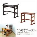 【ポイント10倍】《ヤマソロ》高さ調節くつろぎテーブル 机 高座椅子用テーブル 作業台 座卓 家具 木製 yamasoro 82-787-788
