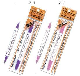 チャコエース2(紫・ピンク) (ネコポス可能)