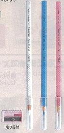 [24-065] チャコペル 水溶性 3本セット (ネコポス可能)