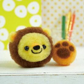 [H441-479] 羊毛ボンボン手芸 ライオンくんとおもちゃのボール (メール便不可)