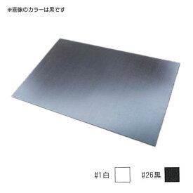 [BA-2055] 底板(50×30.5cm×厚み2mm)5枚入 (メール便不可)