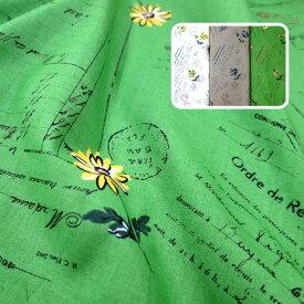 [SZ826384] SUZUKO KOSEKI 書類とマーガレット コットンシーチング生地 手芸 生地 京こばこ (10cm単位) (メール便可)