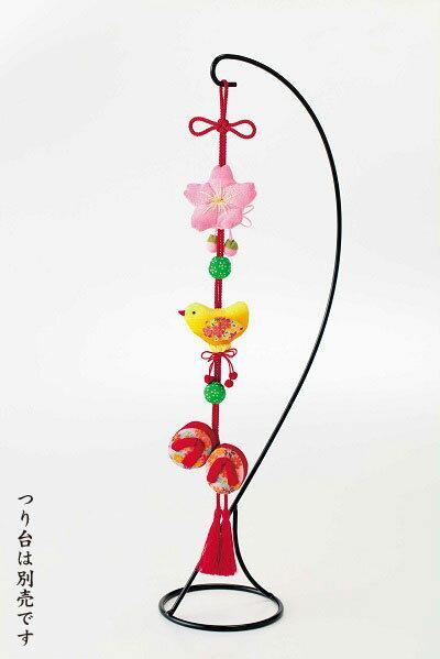 [LH-383] 京ちりめん下げ飾り 至粋(桜) (ネコポス不可・ゆうパケット不可)