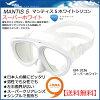 潜水口罩女孩儿GULL mantisu 5白硅GM-1036