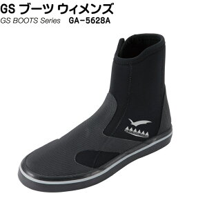 GA-5628A ガルGSブーツ ウィメンズ ダイビング ブーツ女性用 レディース マリンブーツ ファスナー付3ミリ3mm黒ブラック