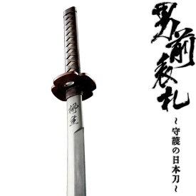 表札 守護の日本刀 美濃クラフトBSD-1 送料無料 個性的 大幅割り引き 特別な表札 戸建 用途 新築祝 引越 御祝 新生活