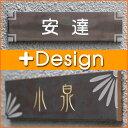 表札 タイル おしゃれなデザイン STL-いぶしプラス タイル表札 (ひょうさつ) 国産タイル使用 05P03Dec16【REVIEW2012】