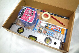DIY キット 貼り付ける表札の取り付けセット