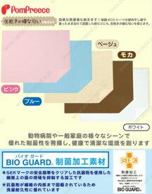 洗えるペットシーツ!制菌エコシーツプレミアII LLサイズ 大型犬 ペット用品 トイレシート 介護シーツ ペット用 バスタオル 使い方自由自在