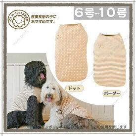 大型犬 服 フェアオーガニック ナチュラルTシャツ 10号 綿100% Tee 犬服 ドッグウェア ルームウェア