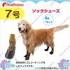 개용품 양말구두 속크슈즈(5호) 소형개dog 아이템 pompreece-3123 레오 패킷 어셈블러/디스어셈블러표 무늬