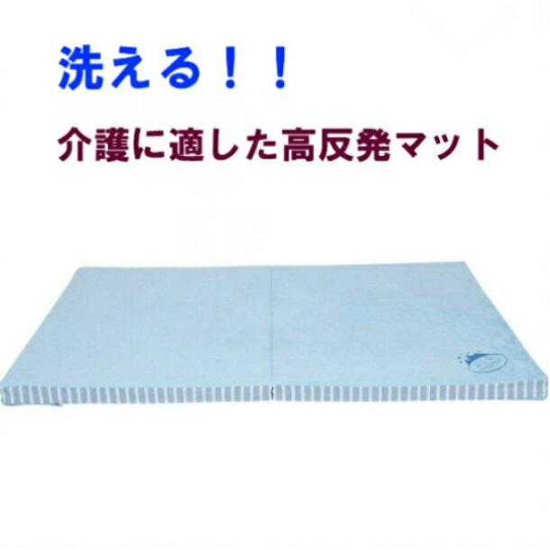 大型犬 洗える介護マット 高反発エアプレーンマット ブルースカイ【L】ペット用 介護ベッド
