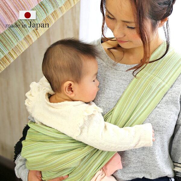 スリング 新生児 抱っこひも 日本製 しじら織り ゆりかごスリング ベビースリング 薄手 ベビー 赤ちゃん 軽量 コンパクト しじら