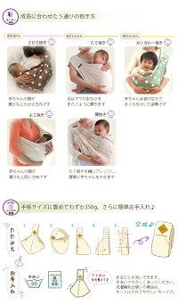 Betta【ベッタ】Carryme!plus(キャリーミープラス)ベビーキャリースリング抱っこ紐