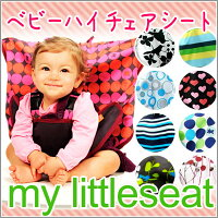 Mylittle01 s01 01