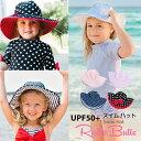 ラッフルバッツ 日よけ 帽子 キッズ ベビー 紫外線 防止Ruffle Butts Swim Hat スイム ハットUPF50+ 伸縮性 女の子 キ…