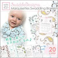 SwaddleDesigns(スワドルデザインズ)