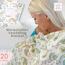 スワドルデザインズ Swaddle Designs ベビー レシービング ブランケット コットン フランネル おくるみ アフガン 出産祝いプレイマット 授乳カバー