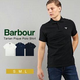 バブアー Barbour ポロシャツ メンズ ポロ Tartan Pique Polo Shirt半袖 ブランド MML0012 ボタンダウン シンプル