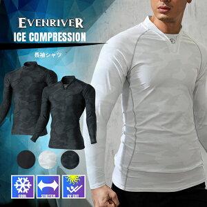 イーブンリバー コンプレッション シャツ メンズ UV クルーネック Vネック 長袖EVENRIVER 軽量 接触冷感 吸汗速乾 UVカット スポーツ 涼しい 作業服GT ワークウェア インナーウェア アンダーウェ