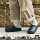 バイソール サンダル 都会のツッカケ bi sole 靴 メンズ レディース ASOBiアソビ EVA つっかけ 男女兼用 オフィス ベ…