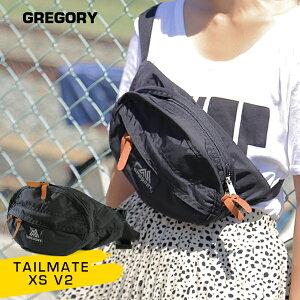 グレゴリー テールメイトxs v2 ボディバッグ ショルダー バッグGREGORY ブラック 黒 レディース メンズ ウエストポーチウエストバッグ ナイロン