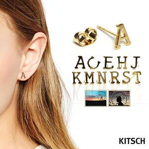 キッチュ イニシャル ピアスkitsch 14K ゴールド イヤリング 海外セレブ 人気レディース アクセ ジュエリーブランド アクセサリー