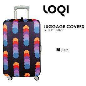 loqi ローキー スーツケース カバー キャリーバッグ カバー ラッゲージカバー m ラッゲージカバー 機内持ち込み 折りたたみ