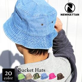 バケットハット ニューハッタン 帽子 白 デニム NEWHATTANレディース メンズ ハット オシャレ 登山 山ガール バケットハット リバーシブル 有
