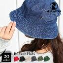 バケットハット ニューハッタン 帽子 白 デニム NEWHATTAN レディース メンズ ハット オシャレ 登山 山ガール バケッ…