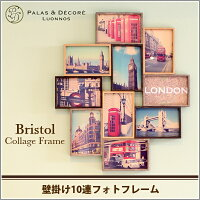 Paladec(パラデック)Bristol(ブリストル)CollageFrameコラージュフレーム壁掛け写真立て