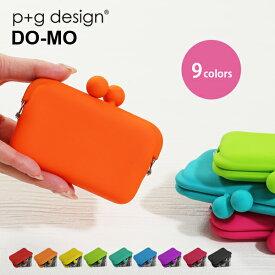 ピージーデザイン ドーモ p+g design DO-MO がまぐち カードケース 名刺入れ 小銭入れ 免許証入れ 診察券入れ ポップ カラフル かわいい おしゃれ メンズ レディース
