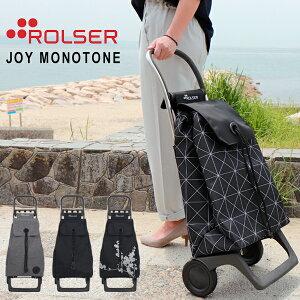 ROLSER ロルサー ショッピングカート ジョイ モノトーン折りたたみ キャリーバッグ 2輪 JOY MONOTONE 軽い 静か 使いやすい買い物 ショッピンッグ キャリーカート 大容量 シンプル デザイン おし