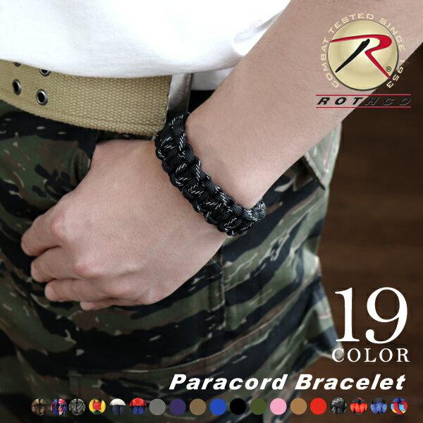ロスコ パラコード ブレスレット パラシュートコード ブレス サバイバルゲームサバゲー トレッキング アウトドア 米軍 アクセサリー ミリタリーROTHCO社製 バングル