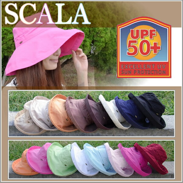 送料無料 スカラハット SCALA スカラ ハット LC399 帽子 スカラコットンハット サンバイザー 紫外線 UVカット ハットアタック ヘレンカミンスキー ca4la 02