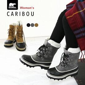 sorel ソレル レディース caribou スノーブーツ カリブー NL1005防水 ウィンターブーツ SOREL ボア 冬 雪 ブーツ 靴 カリブ