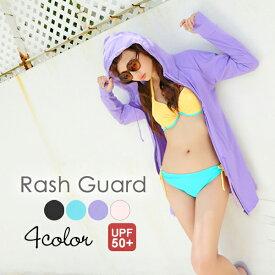 UVカット パーカー レディース ロングラッシュガード水着 無地 薄手 ロング丈 紫外線対策 フード 指穴あきジップアップ 速乾 可愛い 夏 ラッシュパーカー