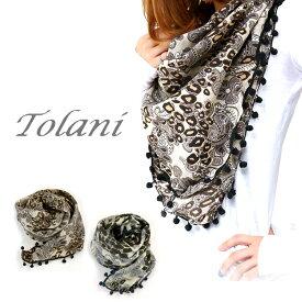Tolani トラニ ストール ウール ポンポン スカーフ 正方形 レディース エスニック 人気