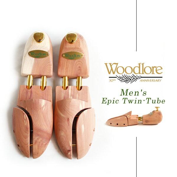 ウッドロア Woodlore シューキーパー 木製 メンズ アロマティック シューツリー 靴 シューズキーパーレッドシダー 吸湿 防虫 消臭 エピック 紳士靴 革靴