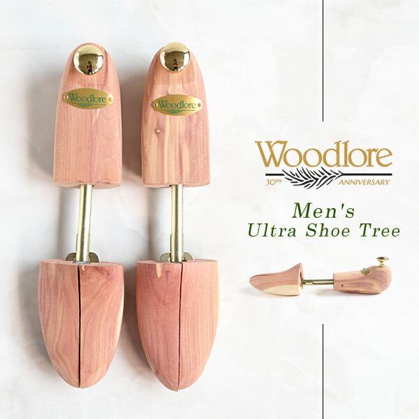 ウッドロア Woodlore メンズ シューキーパー アロマティックシダー 木製 ウルトラ シューツリー 靴 シューズキーパー レッドシダー 吸湿 防虫 消臭 Ultra 紳士靴 革靴