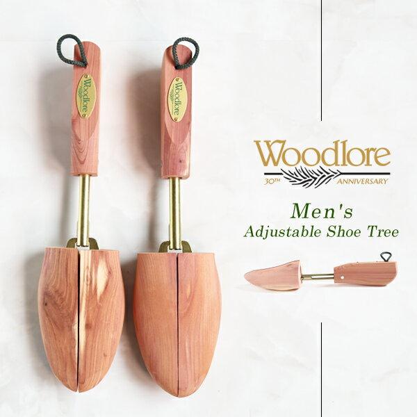 ウッドロア Woodlore シューキーパー アロマティックシダー 木製 メンズ アジャスターブルシューツリー 靴 シューズキーパー レッドシダー 吸湿 防虫 消臭 Adjustable 紳士靴 革靴