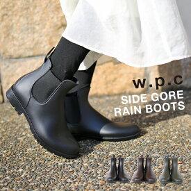 レインブーツ レディース w.p.c サイドゴア ショートブーツ雨具 レイングッズ オシャレ wpc レイン ゴムラバー 長靴 おしゃれ スノーブーツ