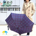 wpc 折りたたみ傘 傘 BasicFoldingUmbrella 日傘 UVカット 折りたたみ折りたたみ傘 折り畳み傘 レディース 軽量 メン…