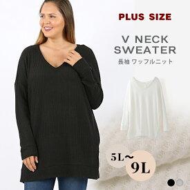 大きいサイズ ニット 長袖 ワッフル セーター Vネック レディース5L 6L 半袖 ゆったり ビッグサイズ 19号 21号23号 おしゃれ 無地