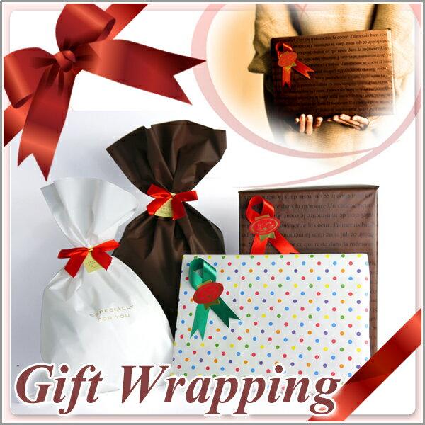 【ギフト ラッピング サービス】商品と同時購入のみ対応出産祝いプレゼント 1包装につき 432円