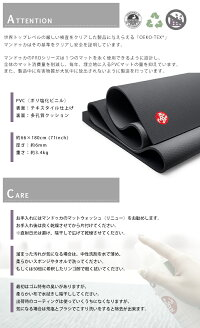 manduka【マンドゥカ】PRO【プロ】ヨガマット180cm