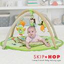 ベビージム スキップホップ おしゃれ プレイマット ベビー 赤ちゃん 新生児SKIP HOP 0歳 1歳 動物 アニマル 室内遊具 …