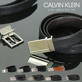 カルバンクライン CK ベルト リバーシブル メンズ セット レザーブランド ビジネス 黒 ブラック Calvin Klein 本革