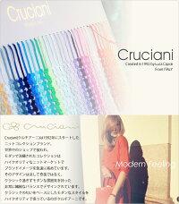 Cruciani【クルチアーニ】クルチアーニCシンデレラブレスレット